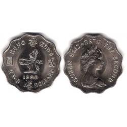 (37) Hong Kong. 1980. 2 Dollars (SC)