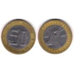 (126) Algeria. 1992. 50 Dinars (BC)