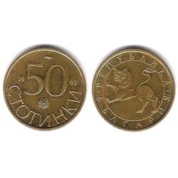 (201) Bulgaria. 1992. 50 Stotinki (MBC+)