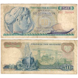 (195) Grecia. 1964. 50 Drachma (BC)
