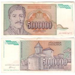 (132) Yugoslavia. 1993. 5 Million Dinara (MBC)
