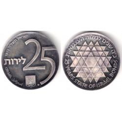 (81) Israel. 1975. 25 Lirot (SC) (Plata)