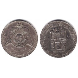 (30) Jordania. 1977. Quarter Dinar (MBC)