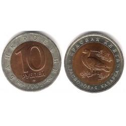 (Y307) Rusia. 1992. 10 Roubles (SC)