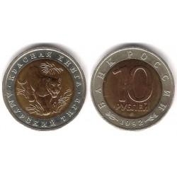 (Y308) Rusia. 1992. 10 Roubles (SC)