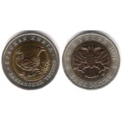 (Y331) Rusia. 1993. 50 Roubles (SC)