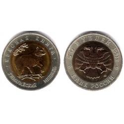 (Y280) Unión Soviética. 1991. 5 Roubles (SC)