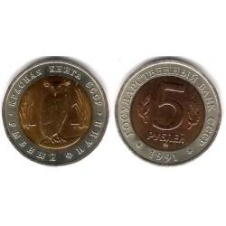 (Y281) Unión Soviética. 1991. 5 Roubles (SC)
