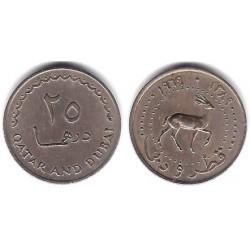 (4) Qatar & Dubai. 1969. 25 Dirhems (EBC)