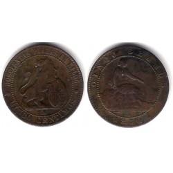 Gobierno Provisional. 1870. 5 Céntimos (MBC-) Ceca de Barcelona OM