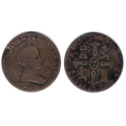 Isabel II. 1841. 8 Maravedi (RC) Ceca de Jubia