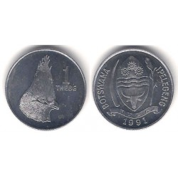 (3) Botswana. 1991. 1 Thebe (SC)