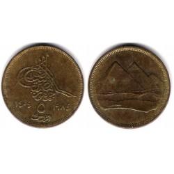 (555.2) Egipto. 1984. 5 Piastres (MBC)