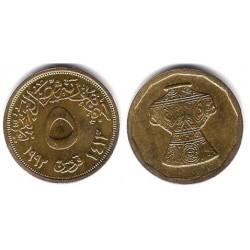 (731) Egipto. 1996. 5 Piastres (SC)