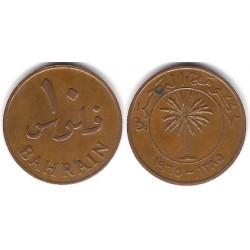 (3) Bahrain. 1965. 10 Fils (MBC)