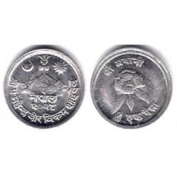 (799) Nepal. 1971. 1 Paisa (EBC+)