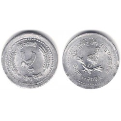 (1013) Nepal. 1988. 5 Paisa (MBC)