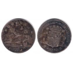 Gobierno Provisional. 1870*(18-70). 5 Pesetas (BC) Ceca de Madrid SN-M. Falsa de Época