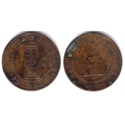 (1) Indochina Francesa. 1892(A). 1 Centime (MBC)