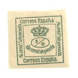 (173) 1876. ¼ Cent. Corona Real (Nuevo)