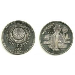 Kazajstan. 2008. 50 Tenge (SC)