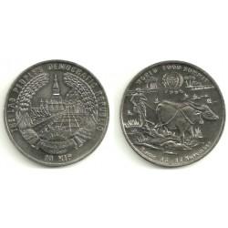 (61) Laos. 1996. 10 Kip (SC)