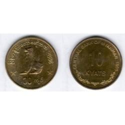 (62) Myanmar. 1999. 10 Kyats (SC)