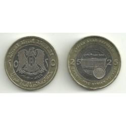 (131) Siria. 2003. 25 Pounds (SC)