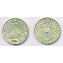 (23) Djibouti. 1999. 10 Francs (SC)