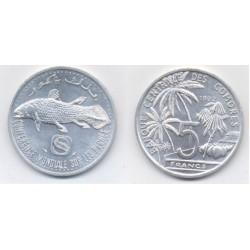 (15) Islas Comores. 1992. 5 Francs (SC)
