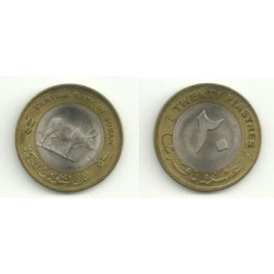 (124) Sudán. 2006. 20 Piastres (SC)