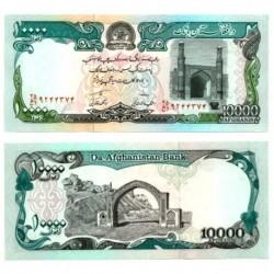 (63b) Afganistán. 1993. 10000 Afghanis (SC)