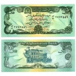 (57a) Afganistán. 1979. 50 Afghanis (SC)
