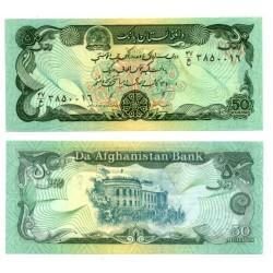 (57b) Afganistán. 1979. 50 Afghanis (SC)