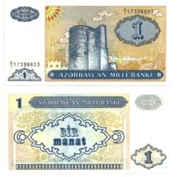 (14) Azerbaiyan. 1993. 1 Manat (SC)