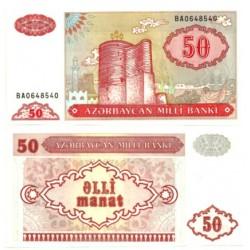 (17b) Azerbaiyan. 1993. 50 Manat (SC)