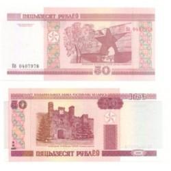 (25) Bielorrusia. 2000. 50 Rublei (SC)