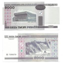 (29) Bielorrusia. 2000. 5000 Rublei (SC)