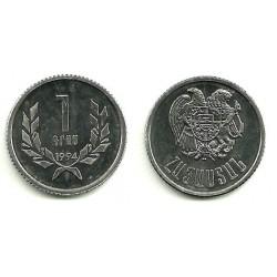 Armenia. 1994. 1 Dram (SC)