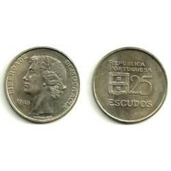 (607a) Portugal. 1985. 25 Escudos (MBC)