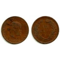 (532) Portugal. 1891. 10 Reis (RC)