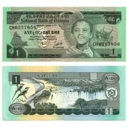 (30b) Etiopía. 1969. 1 Birr (SC)
