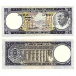 (9) Guinea Ecuatorial. 1975. 25 Ekuele (SC)