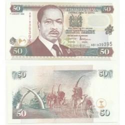 (36.a1) Kenia. 1996. 50 Shilingi (SC)