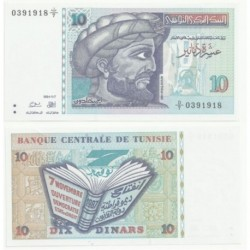 (87) República Tunecina. 1994. 10 Dinars (SC)