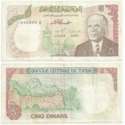 (75) República Tunecina. 1980. 5 Dinars (RC)