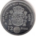 12 EURO