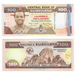 Suazilandia. 2008. 100 Emalangeni (SC)