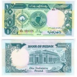 (39) Sudán. 1987. 1 Pound (SC)