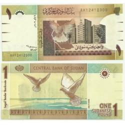 Sudán. 2006. 1 Pound (SC)
